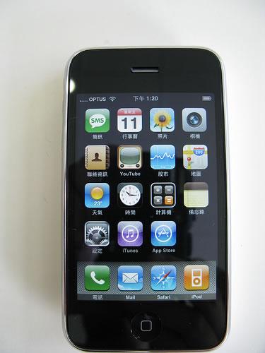 iPhone 3G - выход в массы. Каким он был тогда? 24 - lenium.ru