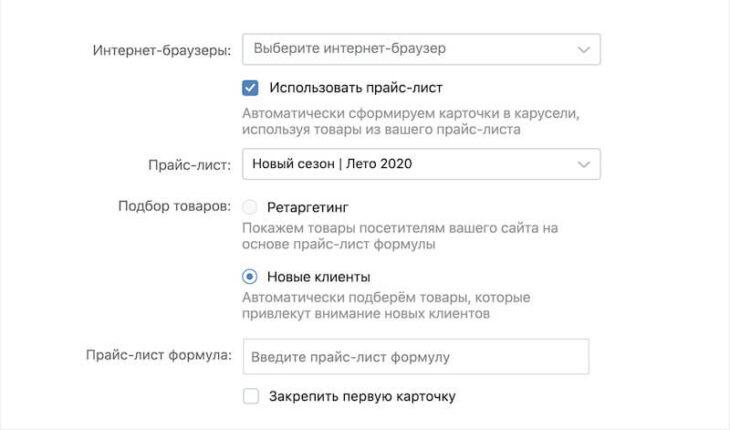 Новые клиенты Вконтакте