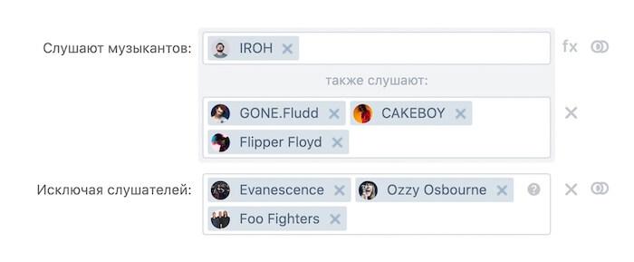 Таргетинг по музыке Вконтакте