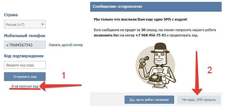 Как взломать Вконтакте? Старые и новые методы в 2020 году 9 - lenium.ru