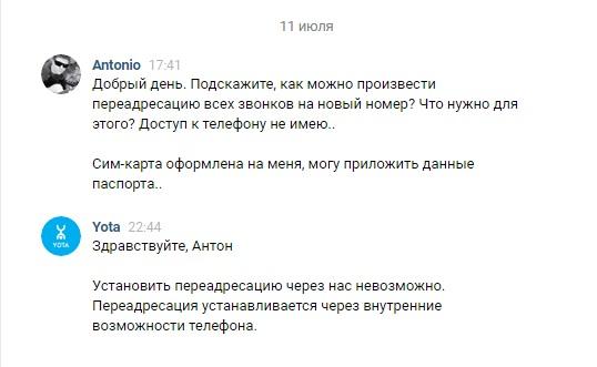 Как взломать Вконтакте? Старые и новые методы в 2020 году 7 - lenium.ru