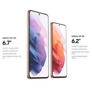 Цены в России на новые Samsung Galaxy S21 / S21+ / S21 Ultra