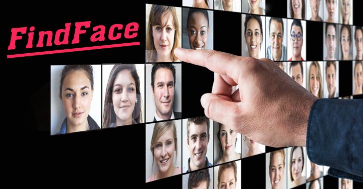FindFace: как найти человека по фото? 3 - lenium.ru