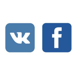 Facebook или Вконтакте что лучше