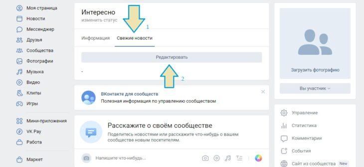 Как посмотреть скрытые аудиозаписи у друга ВКонтакте? 19 - lenium.ru