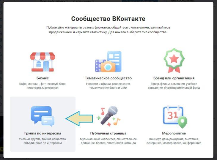 Как посмотреть скрытые аудиозаписи у друга ВКонтакте? 3 - lenium.ru